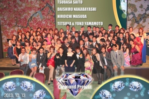 DiamondProjectYMOmembers