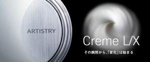 creamlx2011