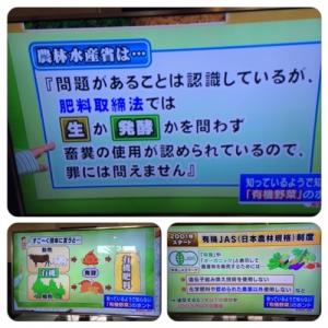 ちちんぷいぷい2014050702