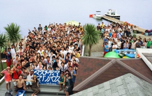 小浜マリンハウス300超20140802