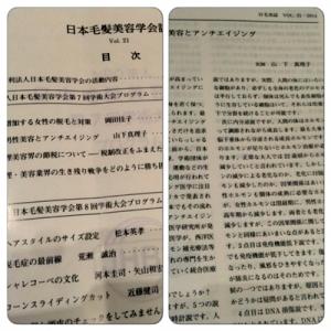 201503マリリン学会文