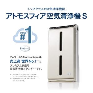 Facebookよりアトモス201506
