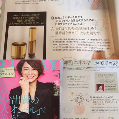 雑誌掲載201512