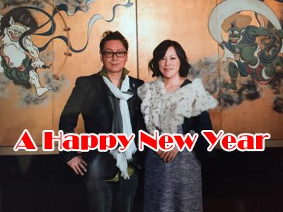 2016あけましておめでとう