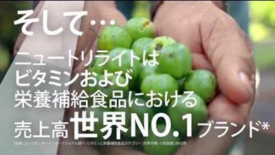 売上高世界NO1サプリ