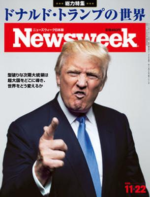 newsweek2016-11