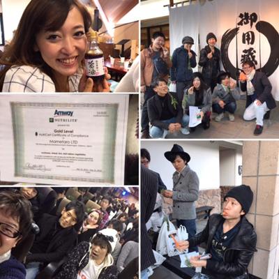 201612yamaki