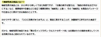 太田胃散行政措置201711-3